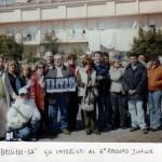IC_Manocalzati-Storia