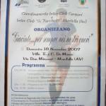 G-Facchetti-Montella_18.11.2007_70